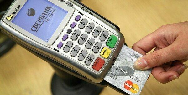 кредит наличными в долгопрудном почта банк кредит наличными москва