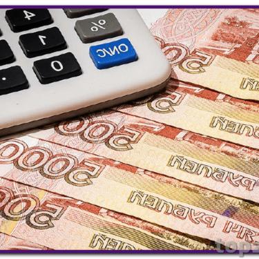Кредит с плохой кредитной историей в перми срочно без отказа круглосуточно