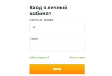 в онлайн банке появилась карта