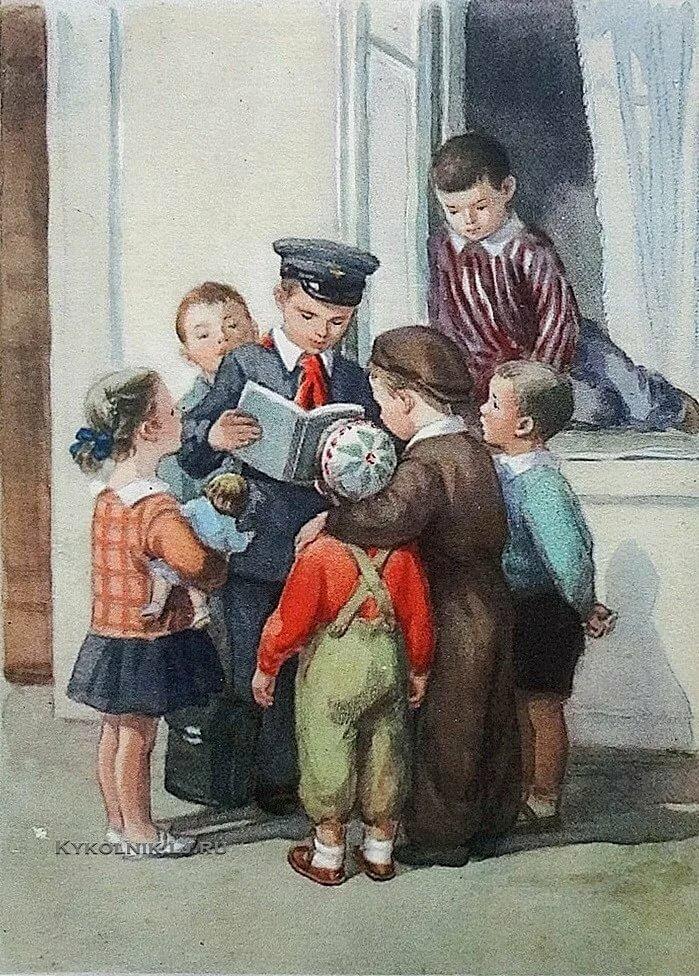 Открытки 1950-х годов на тему 1-го сентября