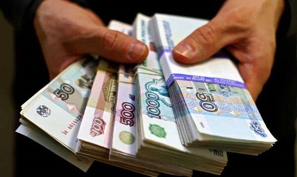 Оформить онлайн кредит в газпромбанке