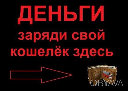 Частные кредиты в россии