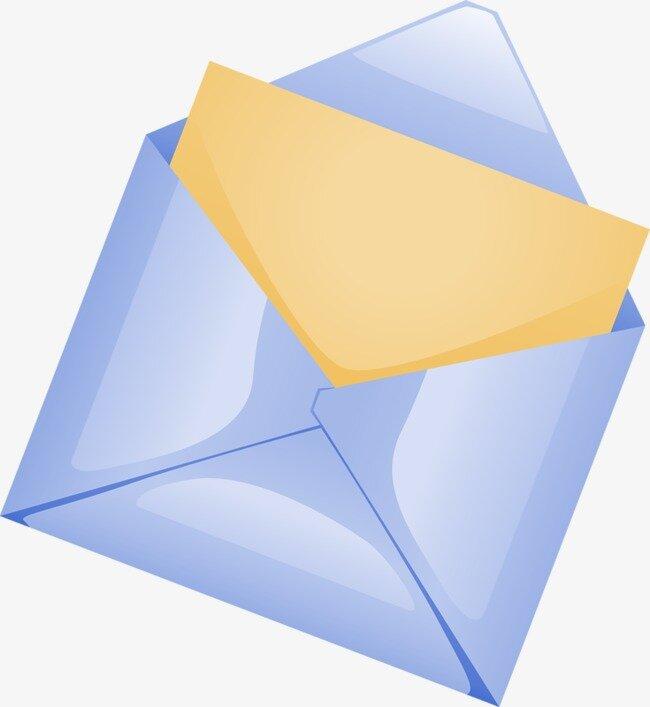 Картинка волшебный конверт