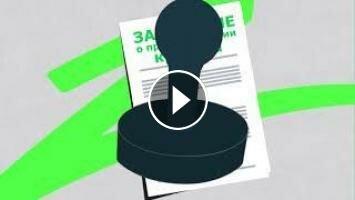 Как открыть кредитную историю в сбербанке