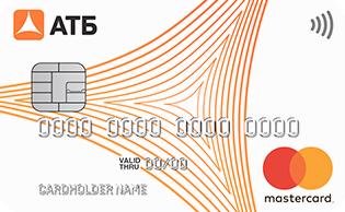 Онлайн заявка на кредит атб красноярск взять кредит в втб самара