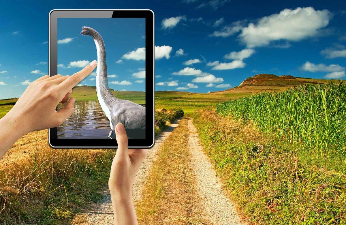 Виртуальный туризм картинка