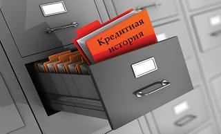 Взять кредит без кредитной истории в омске могут ли иностранцы взять кредит в россии