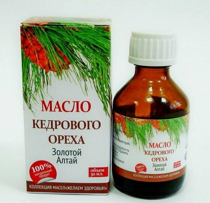 Амарантовое масло от гипертонии в Копейске