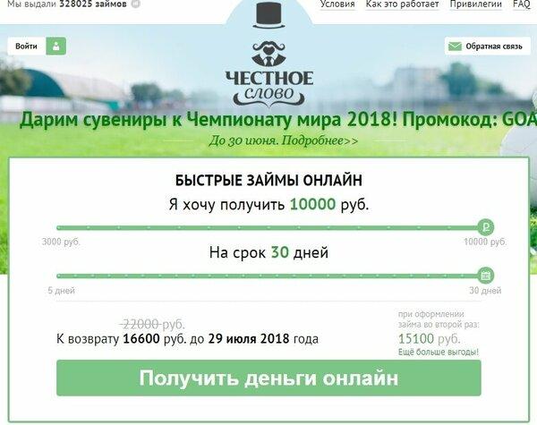 центр займов телефон горячей линии кредит оренбурге без справок