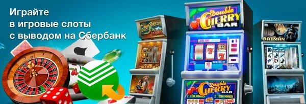 Игровой автомат гонзо квест бесплатно
