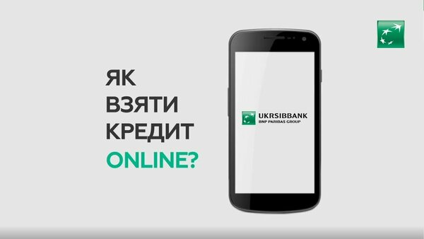 сделать заявку на кредит во все банки без справок в челябинске