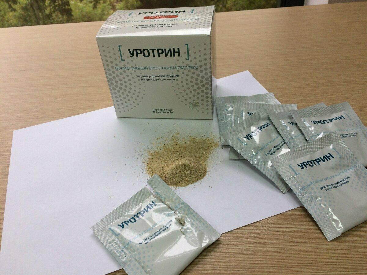 Уротрин от простатита в Чебоксарах