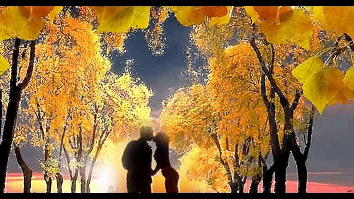 анимационная открытка листопад в париже