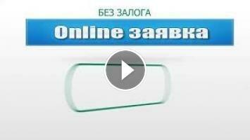 Кредит онлайн уфа банк как инвестировать в иностранные компании через иностранные