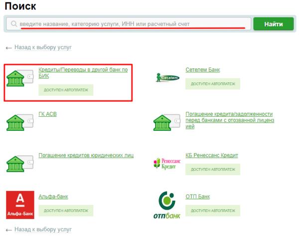 восточный банк официальный сайт кредит наличными как взять ипотеку с плохой кредитной историей и просрочками в челябинске