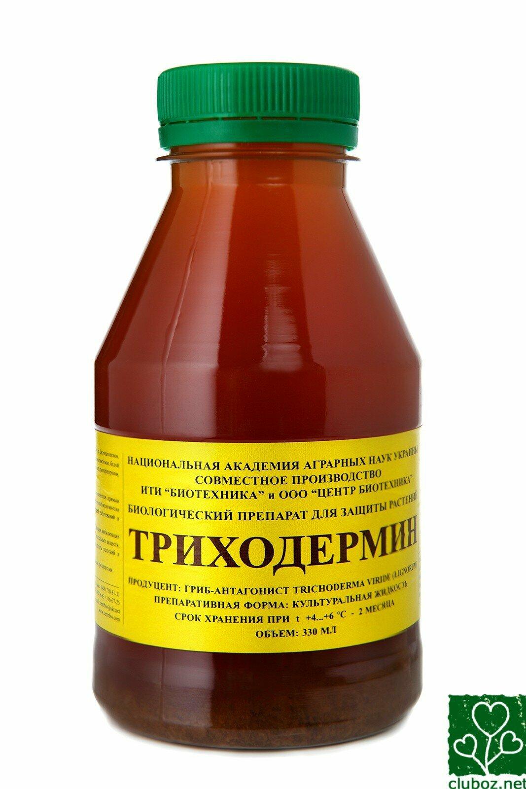Удобрение для почвы Триходермин в Каменске-Уральском