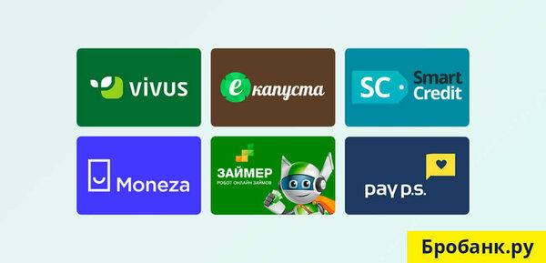 cards credit ru займер займ