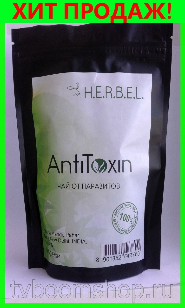 Антипаразитный Чай Herbel AntiToxin в Краматорске