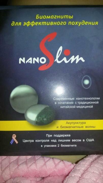 Купить биомагниты нано слим для похудения