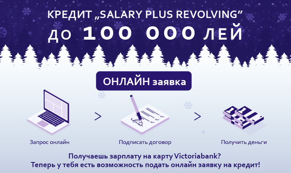 банк не исполняет кредитный договор