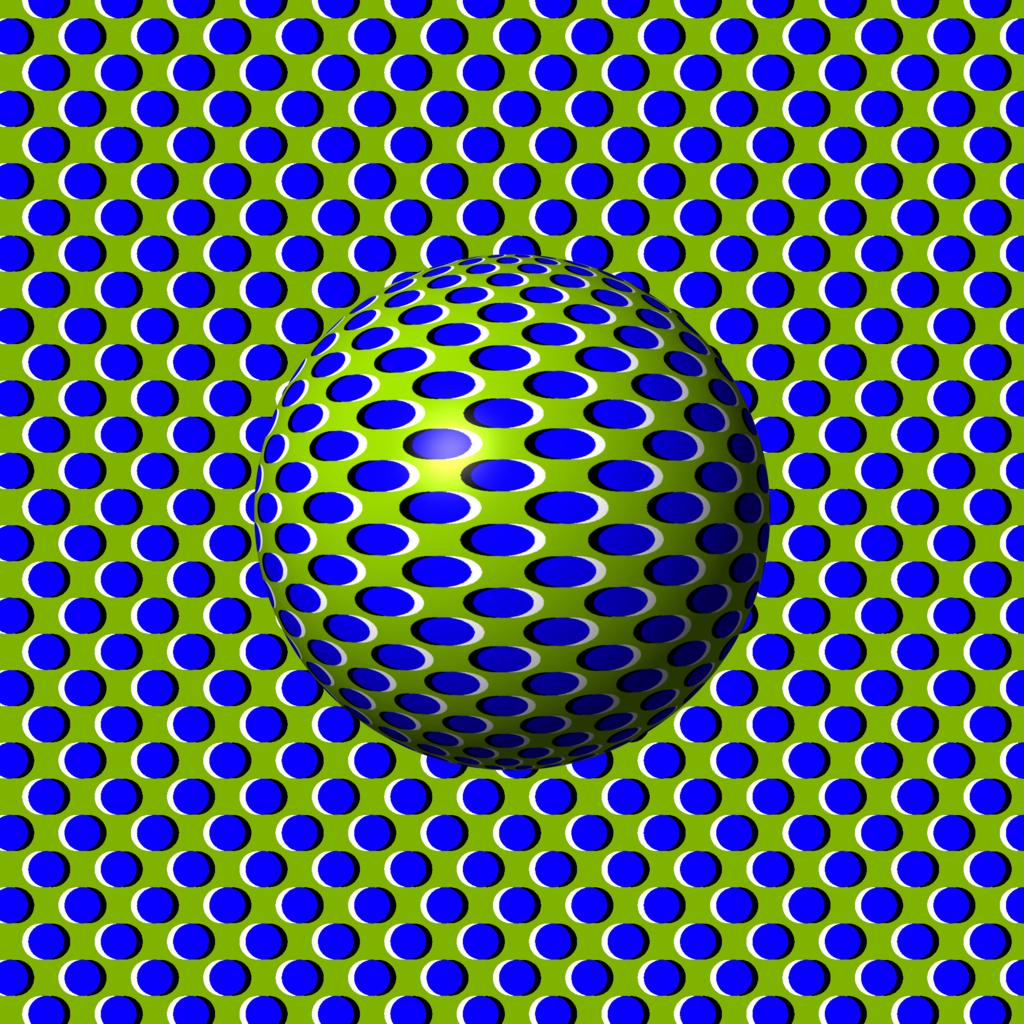 обман зрения для глаз картинки душа