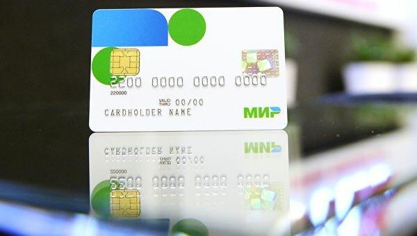 Кредит с плохой кредитной историей майкоп