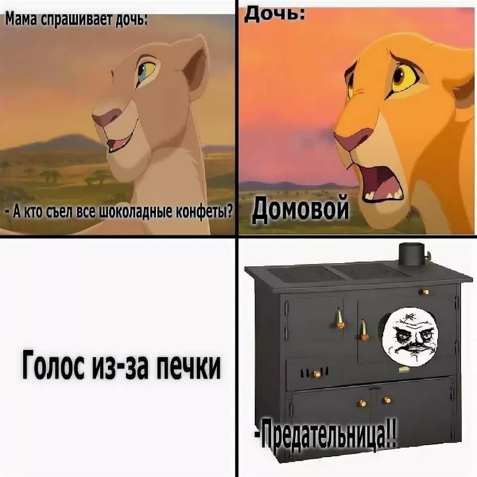 Днем, король лев смешная картинка