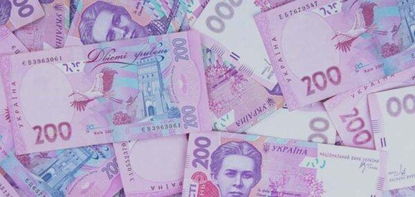 кредит для малого бизнеса сбербанк калькулятор онлайн