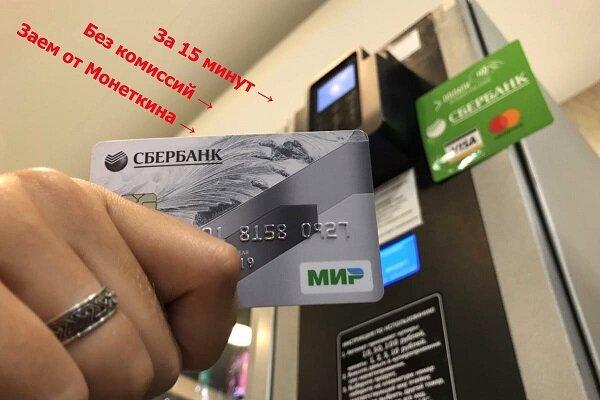 Кредитная карта хоме кредит банк отзывы