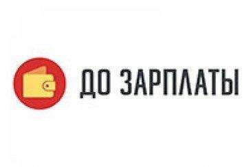 ренессанс кредит красноярск адреса отделений левый берег