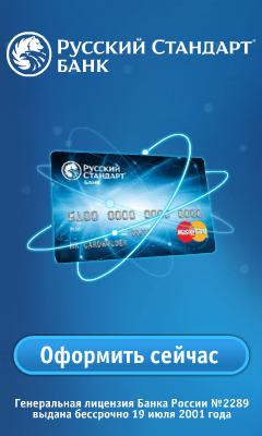 взять кредит гражданам узбекистана