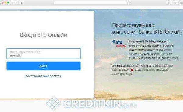Ренессанс кредит банк электросталь