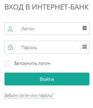 Как взять кредит в банке в новосибирске микрокредиты партнерские программы
