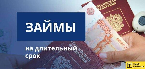 банк хоум кредит кредитный специалист отзывы сотрудников волгоград