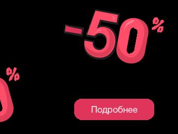 Онлайн заявка за кредит g микрокредит до 200000