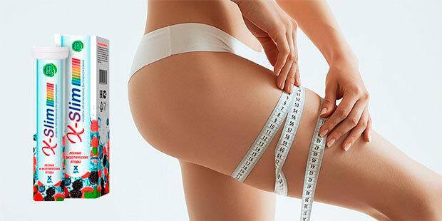 X-Slim для похудения в Янауле