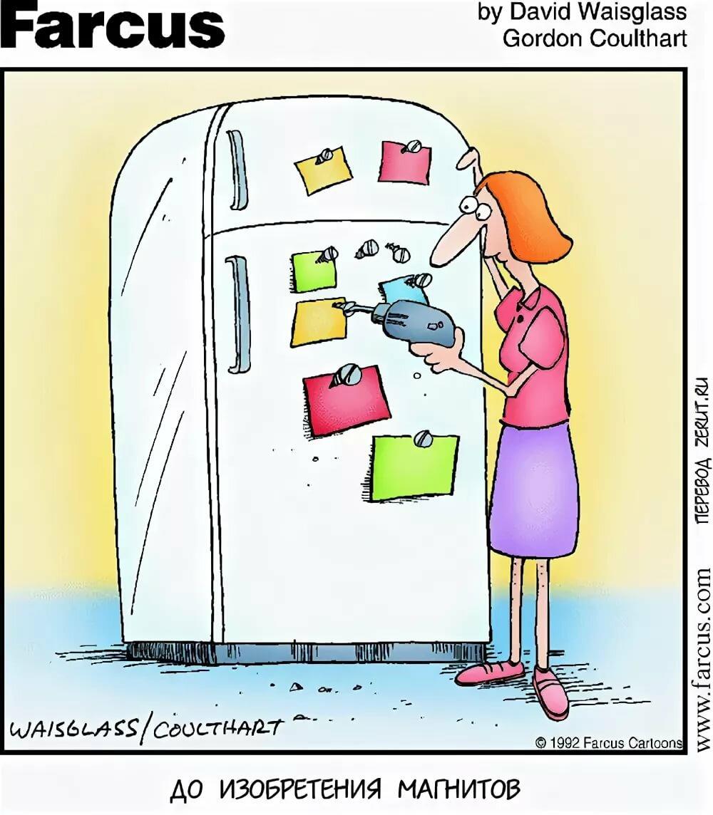 услугам картинки уборка холодильника смешные манекенщицы профессиях