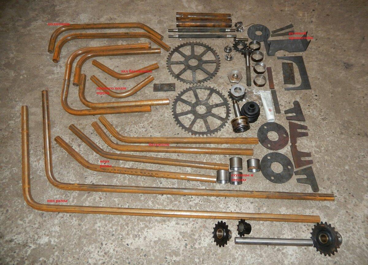 КИТ-комплект для сборки мотоцикла Сибирь 2×2