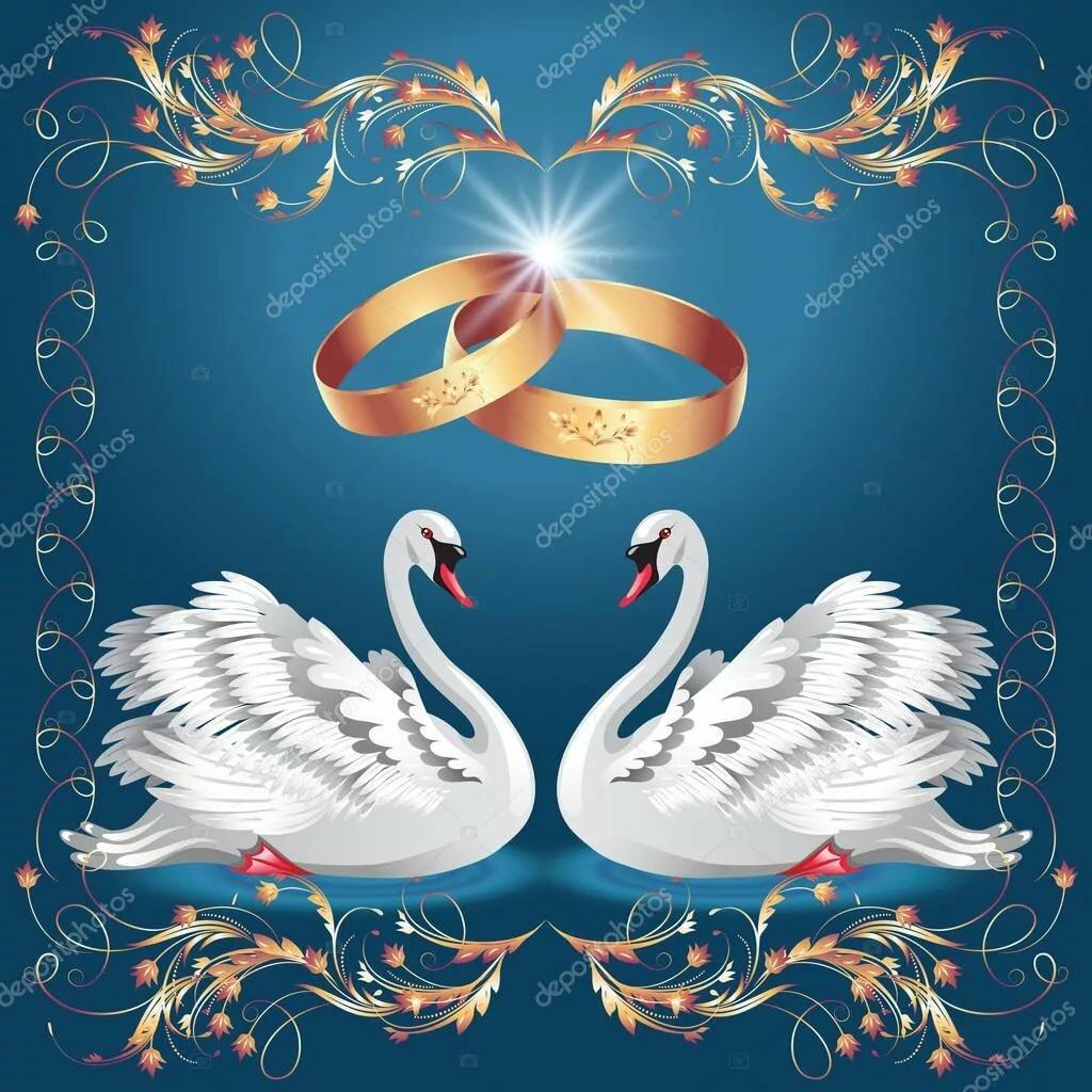 Свадебные картинки кольца лебеди