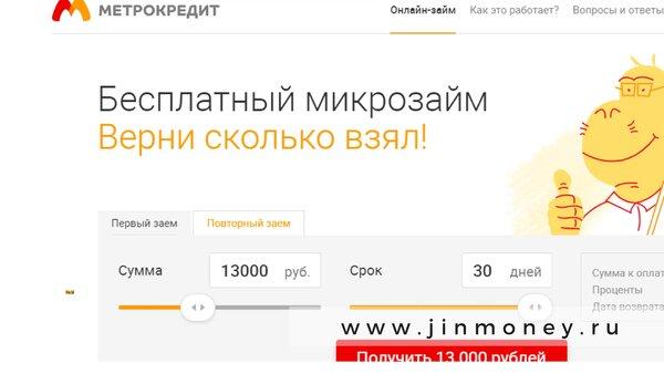 кредиты онлайн на карту казахстан