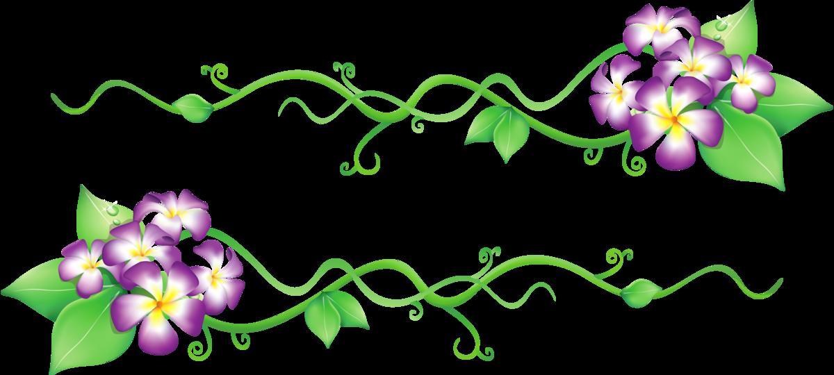 цветы картинки для оформления полоски каждая вдруг