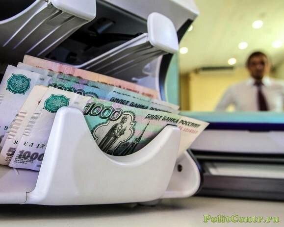 втб банк россии онлайн