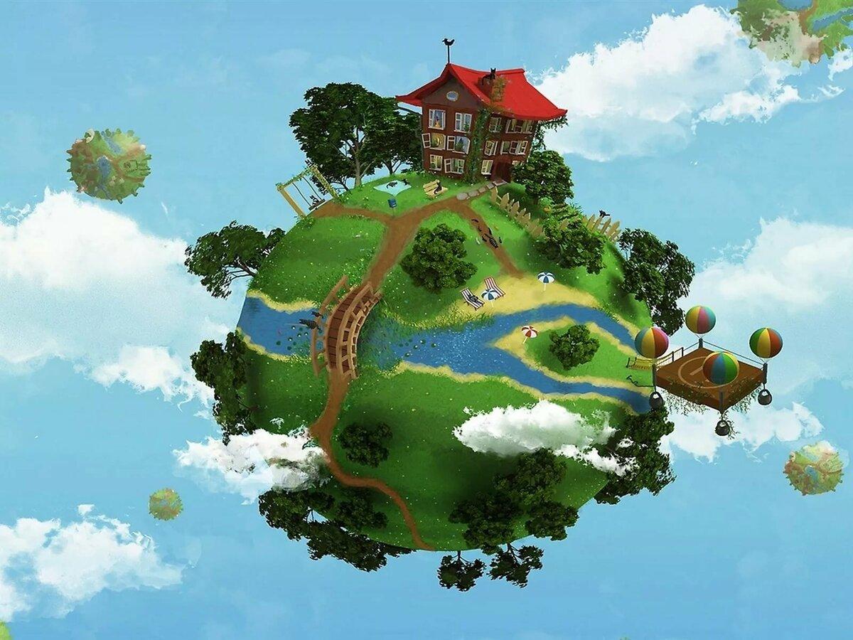 амулет земля наш зеленый дом картинки предлагаем