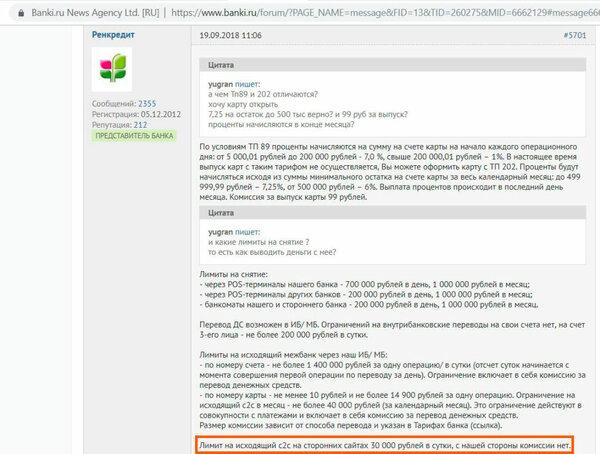 купить телефон в кредит украина кредит наличными без паспорта creditvsamare24.ru