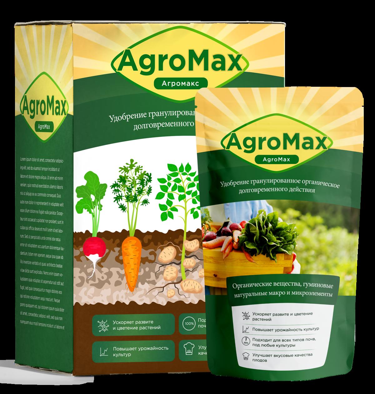Биоудобрение AgroMax в Мурманске
