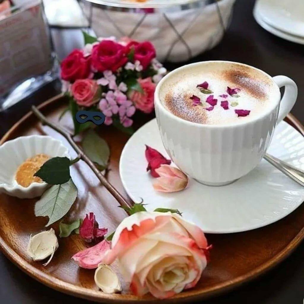 Картинки с добрым утром нежные кофе