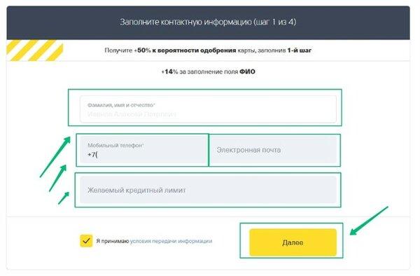 мфо в казахстане без подтверждения доходов