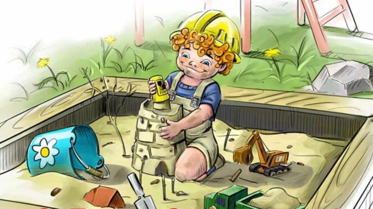 День строителя поздравления и открытки