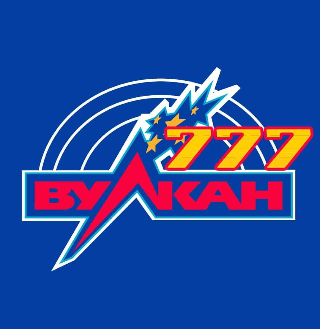 Официальный логотип казино Вулкан 777