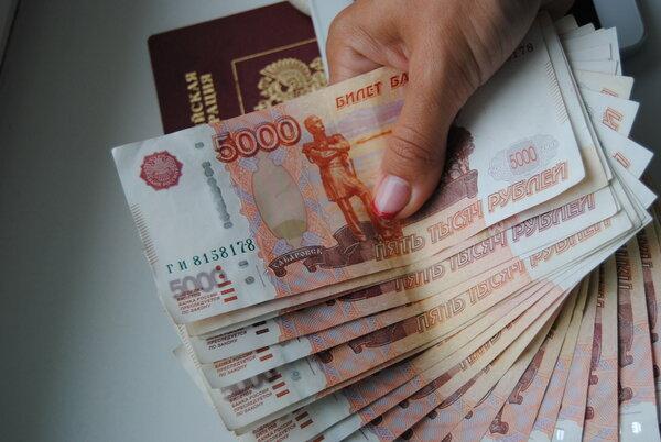 русские деньги микрозайм номер телефона